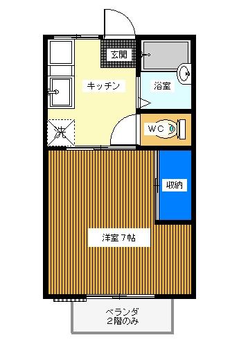 R019-2m.jpg